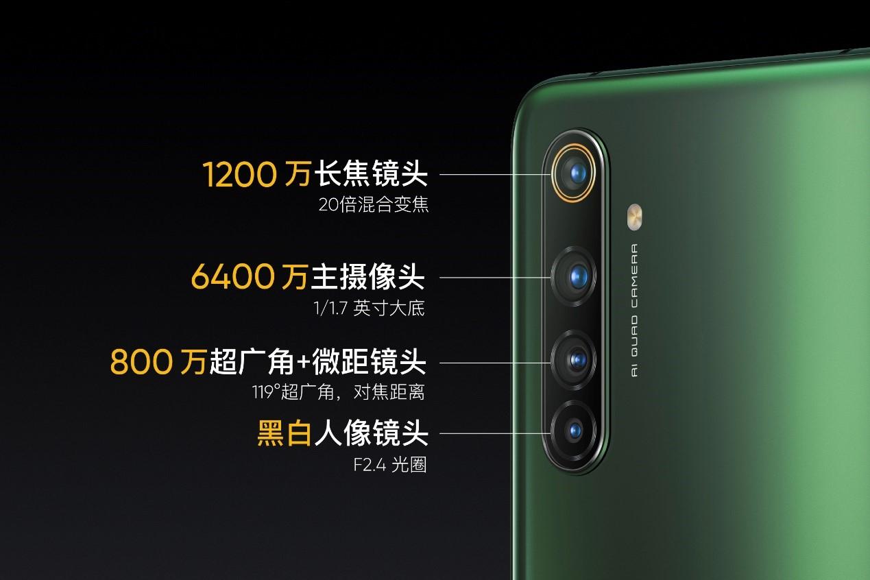 真我X50 Pro 5G 搭载6400万鹰眼变焦四摄